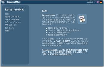 Renamer4Mac.jpg