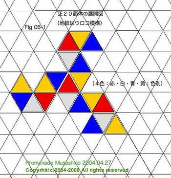 nijyumentai_f06-1.jpg